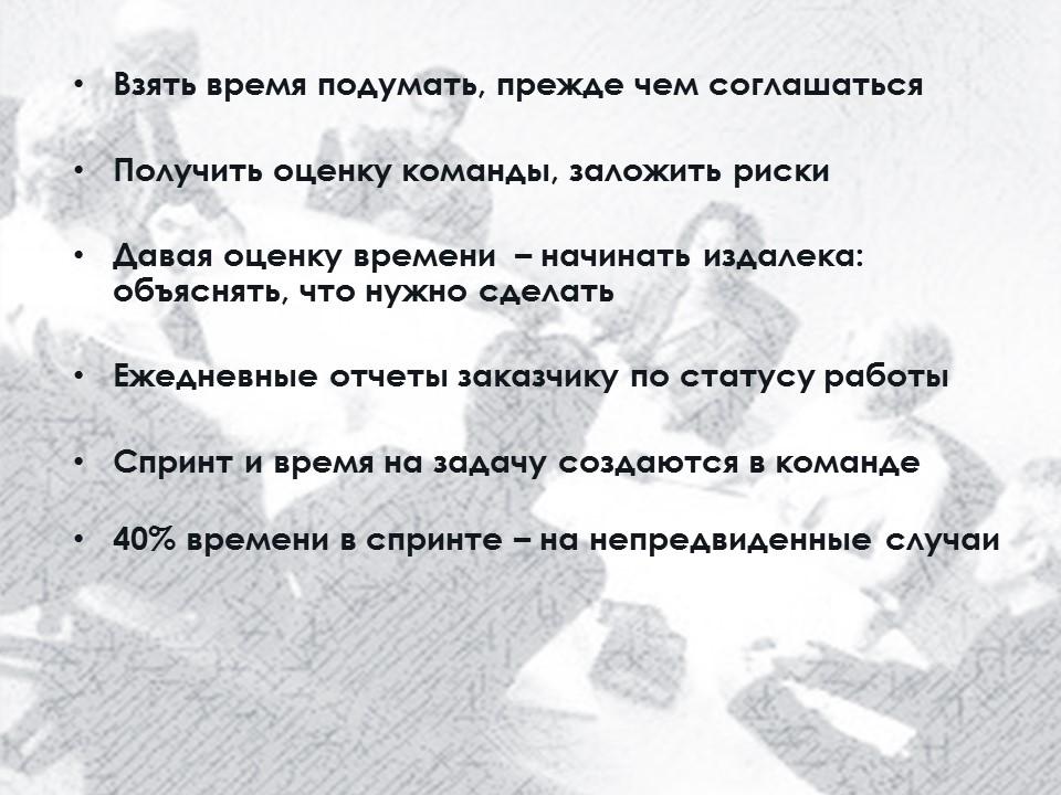 slide13-7-shagov-k-uluchsheniyu-vzaimodejstviya-v-komande-testirovaniya