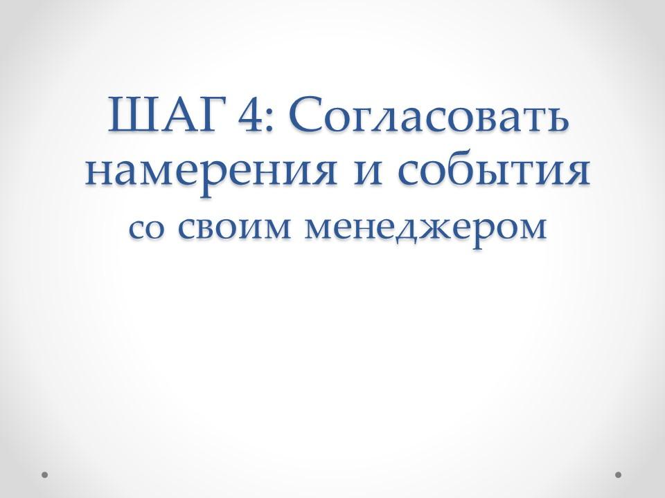 slide19-7-shagov-k-uluchsheniyu-vzaimodejstviya-v-komande-testirovaniya