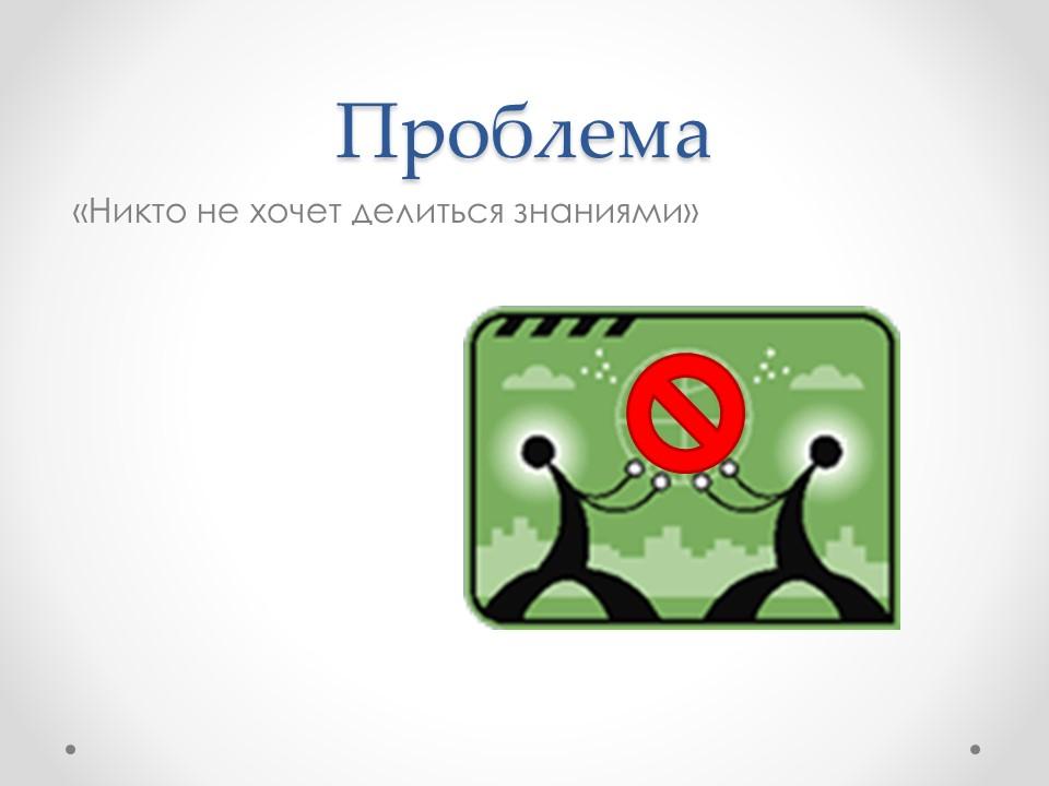 slide25-7-shagov-k-uluchsheniyu-vzaimodejstviya-v-komande-testirovaniya