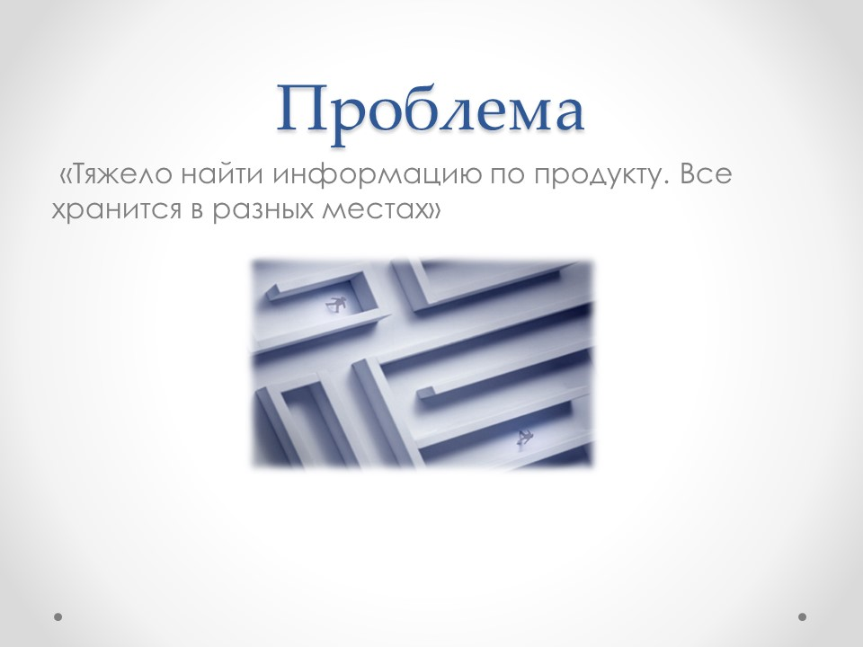 slide30-7-shagov-k-uluchsheniyu-vzaimodejstviya-v-komande-testirovaniya