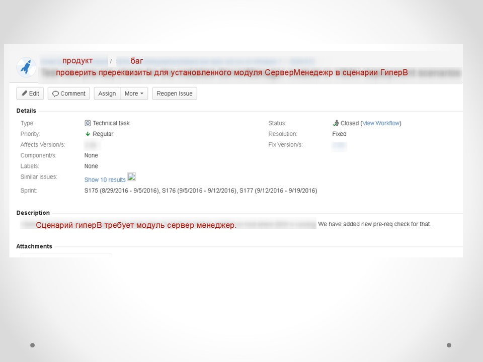 slide4-7-shagov-k-uluchsheniyu-vzaimodejstviya-v-komande-testirovaniya