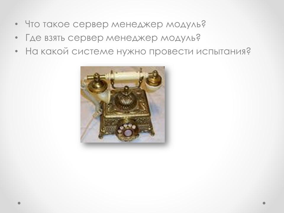 slide5-7-shagov-k-uluchsheniyu-vzaimodejstviya-v-komande-testirovaniya