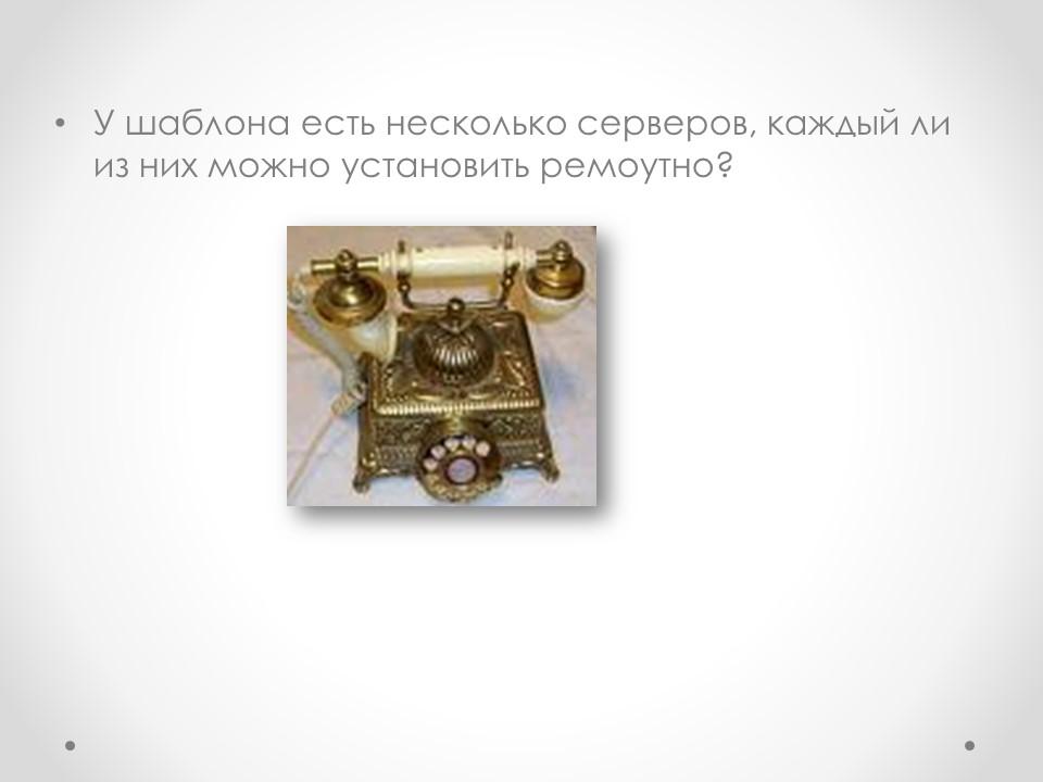 slide7-7-shagov-k-uluchsheniyu-vzaimodejstviya-v-komande-testirovaniya