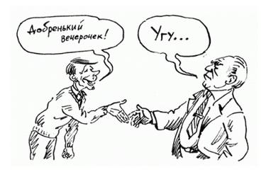 format-obscheniya